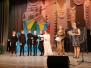 Театральный фестиваль У Лукоморья 26.04.2019 г